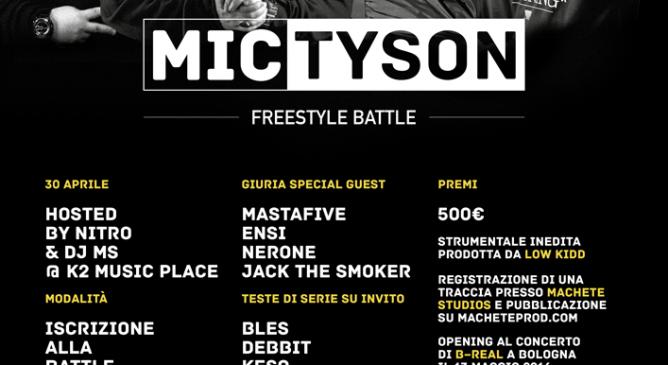DC & Majestic x Mic Tyson