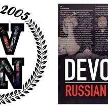 Devotion – Urss Tour Report Su Salad Days Mag
