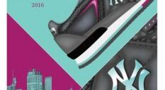 MLB/NYY Footwear – Online la Collezione Primavera 2016