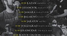 Devotion Summer Russian Tour 2016